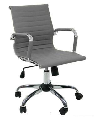 Cadeira Gerente Esteirinha PU Cinza