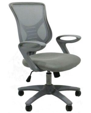 Cadeira Gerente Scandinavian Cinza