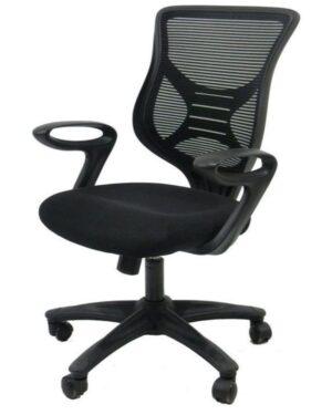 Cadeira Gerente Scandinavian Preto