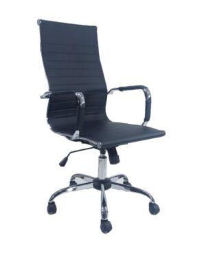 Cadeira Diretor Esteirinha PU Preto