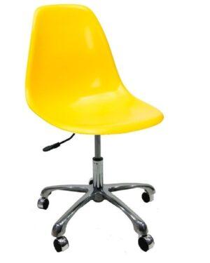 Cadeira Eames Dkr Office Amarelo