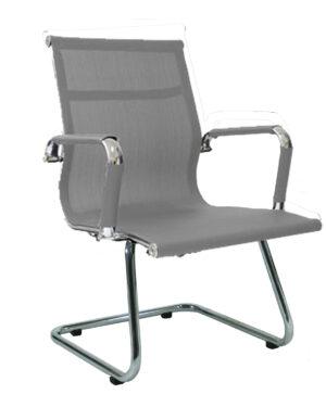 Cadeira Gerente Esteirinha Tela Fixa Cinza