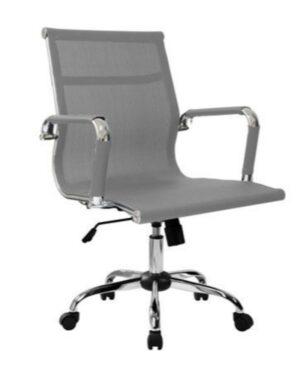 Cadeira Gerente Esteirinha Tela Cinza