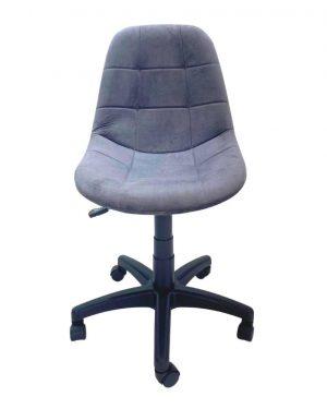 Cadeira Vancouver Cinza BY1010